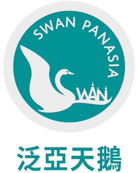 swan panasia logo